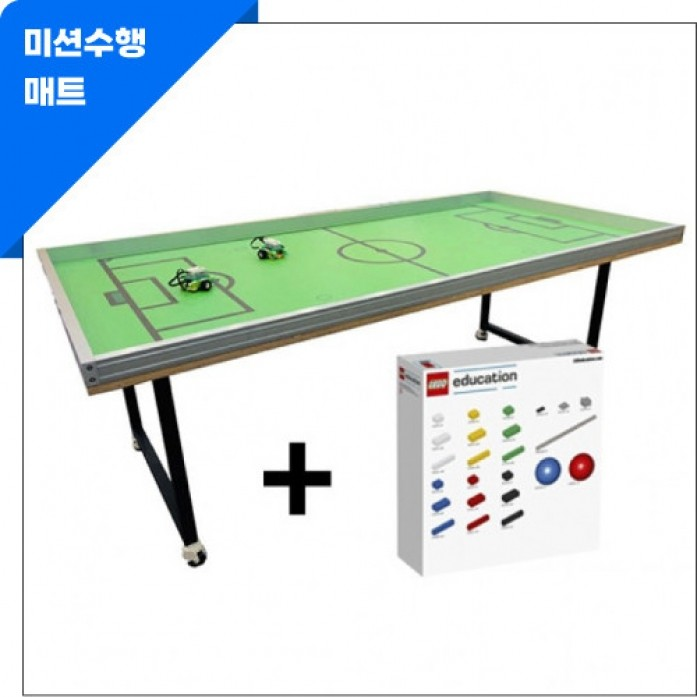 로봇축구 Play table Set